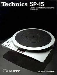 Technics_SP_15_turntable