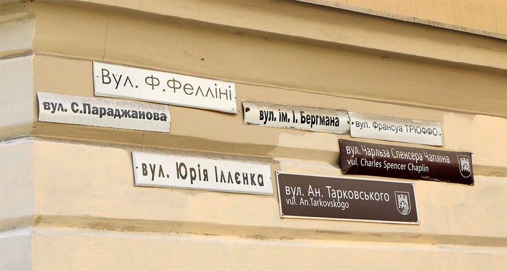 Lviv-Street-Names.jpg