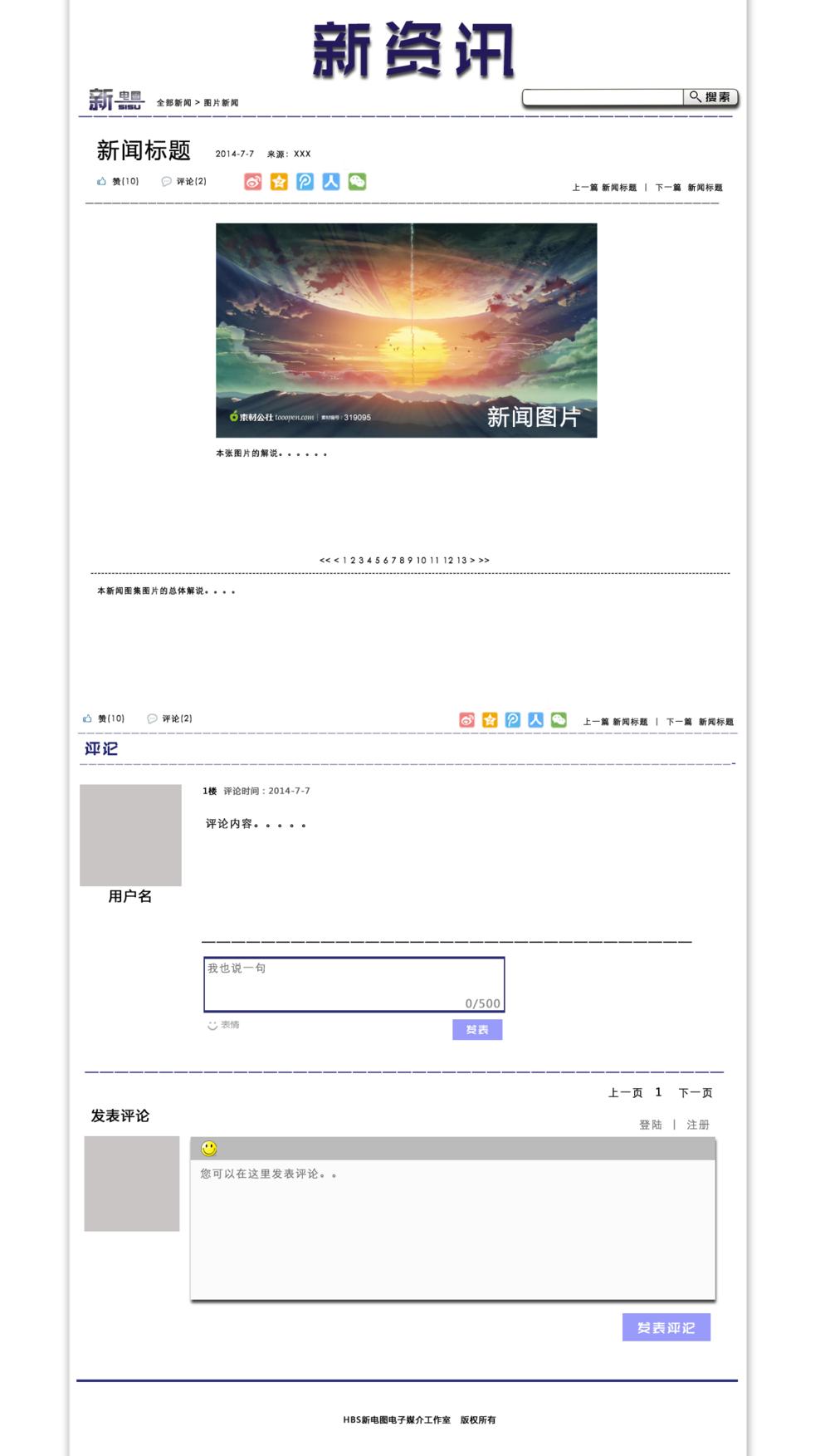 News Photo Gallery