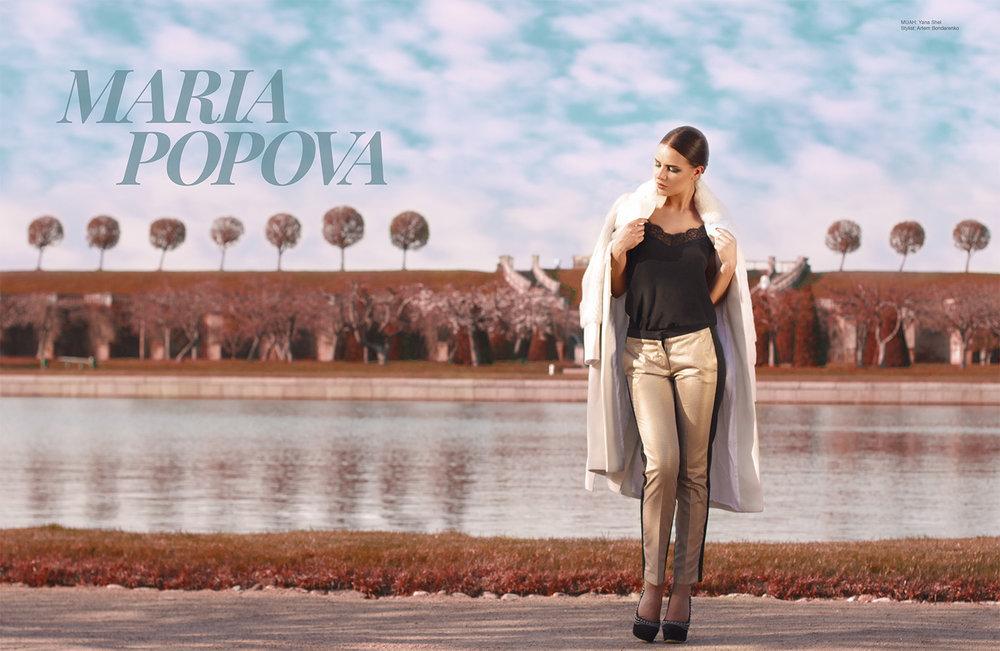 Maria-Popova_2.jpg