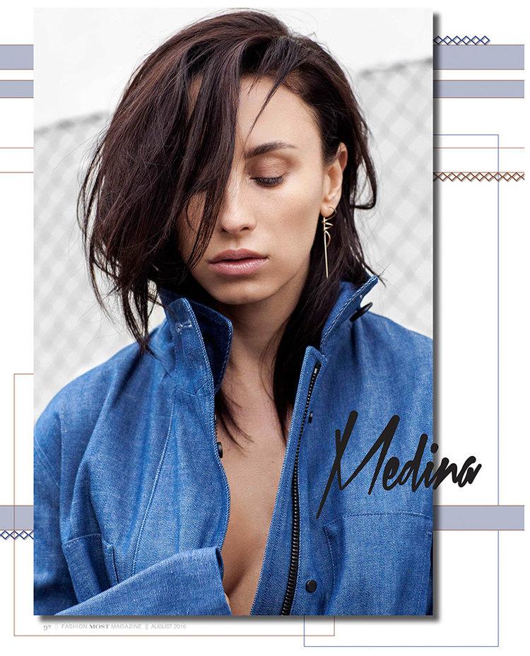 Medina+_7.jpg