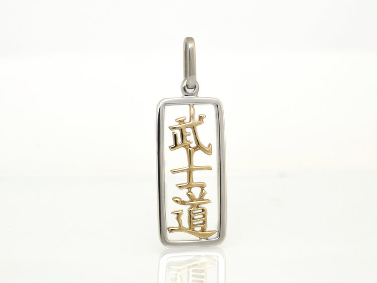 Bushido kanji pendant david taylor master jeweller cairns jeweller dp8952g aloadofball Image collections