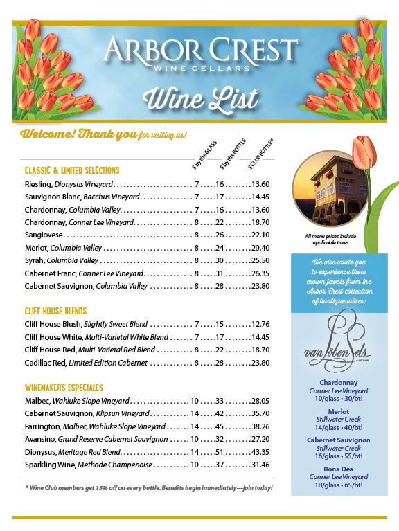 AC-Spring-2017-Wines.jpg