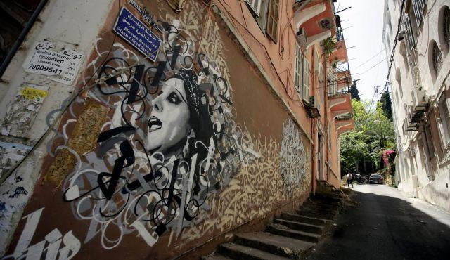 FAYROUZ GRAFFITI.jpg