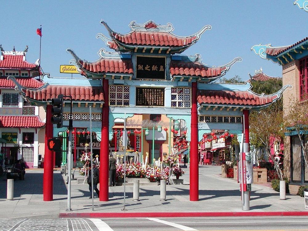 China Town Plaza