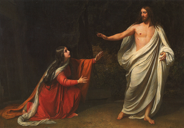 'Appearance of Jesus Christ to Mary Magdalene' by Alexander Andreyevich Ivanov (1835)/Wikimedia Commons | License - Public Domain