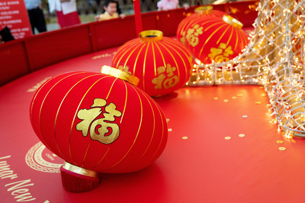 Chinese New Year decorations at the  Crown Metropol Perth