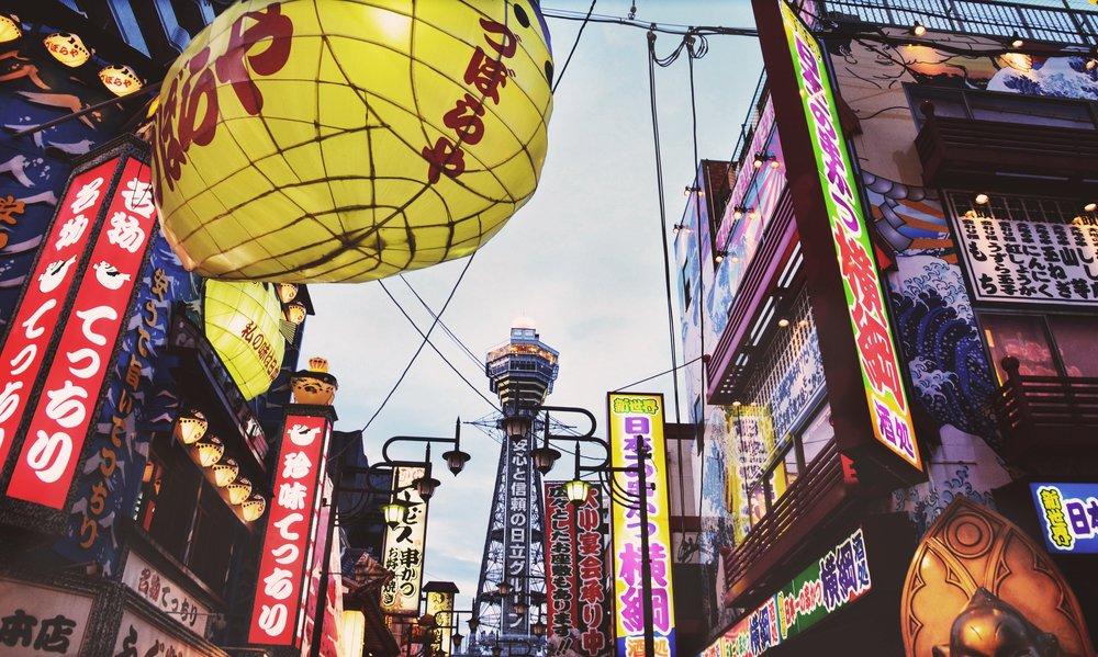 asia-asian-architecture-balloon-1020769.jpg