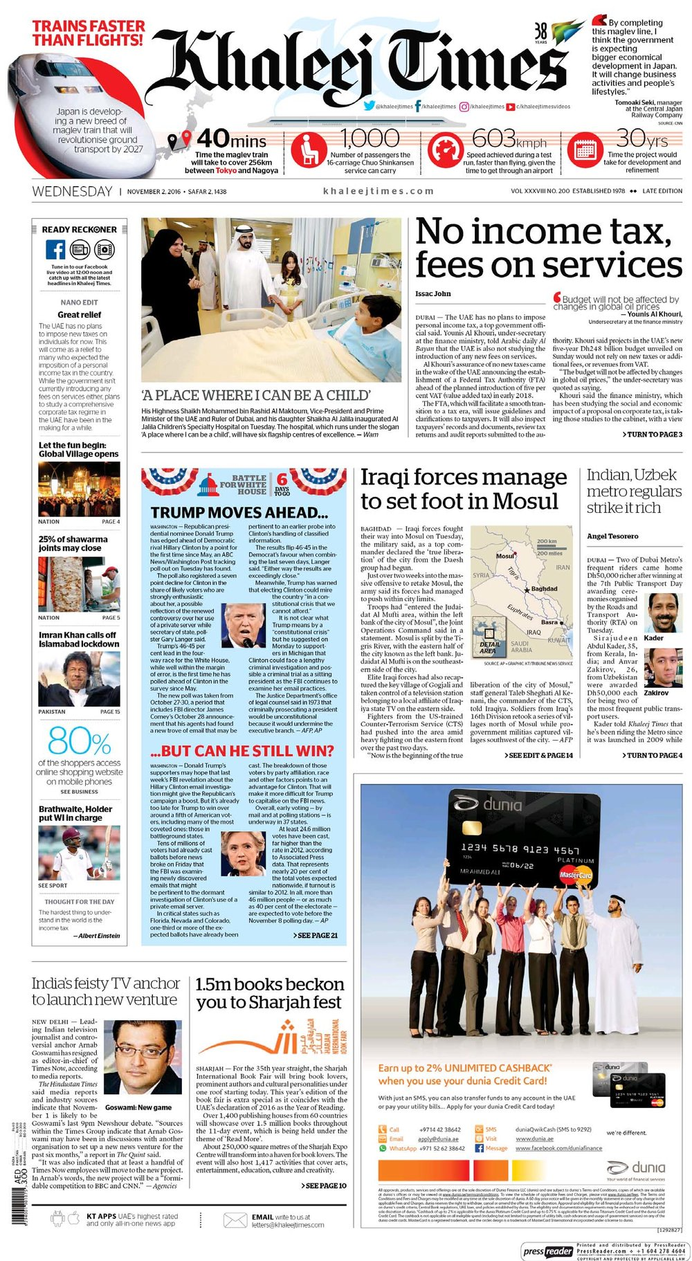 2016.11.02.KhaleejTimes_Page_1_Image_0001.jpg