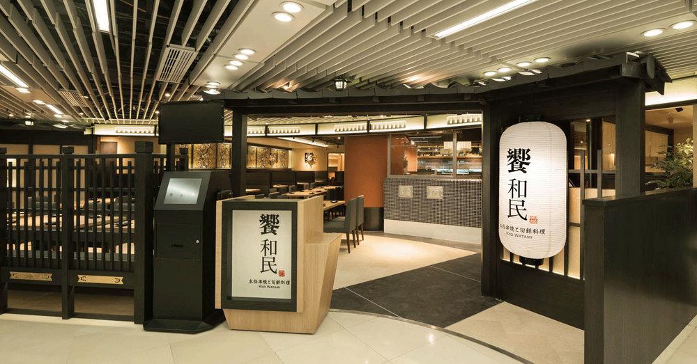 Ishokuya Concept Dining