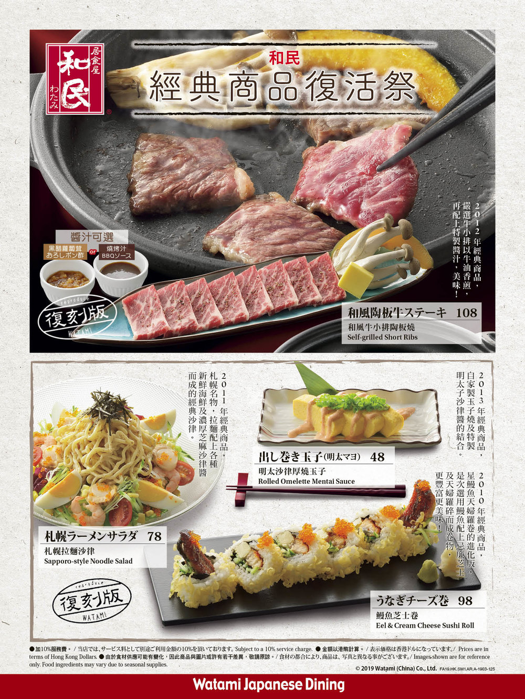 19.HK.SM1.m.A(1).jpg