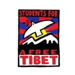 Students for a Free Tibet2.JPG