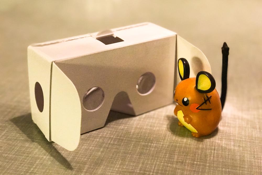 VR-Brile bestellen