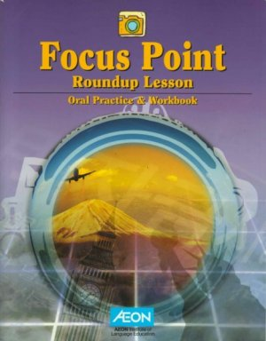 Focus Point Oral Practice and Workbook
