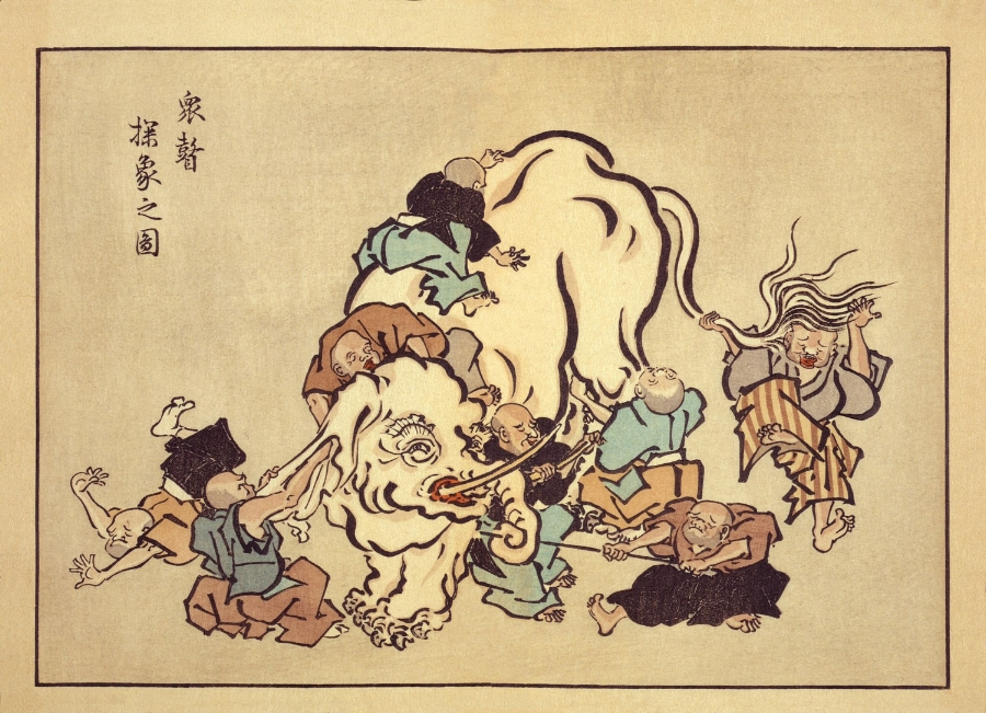 Perspective matters:    blind monks examining an elephant , an  ukiyo-e  print by  Hanabusa Itchō  (1652–1724).