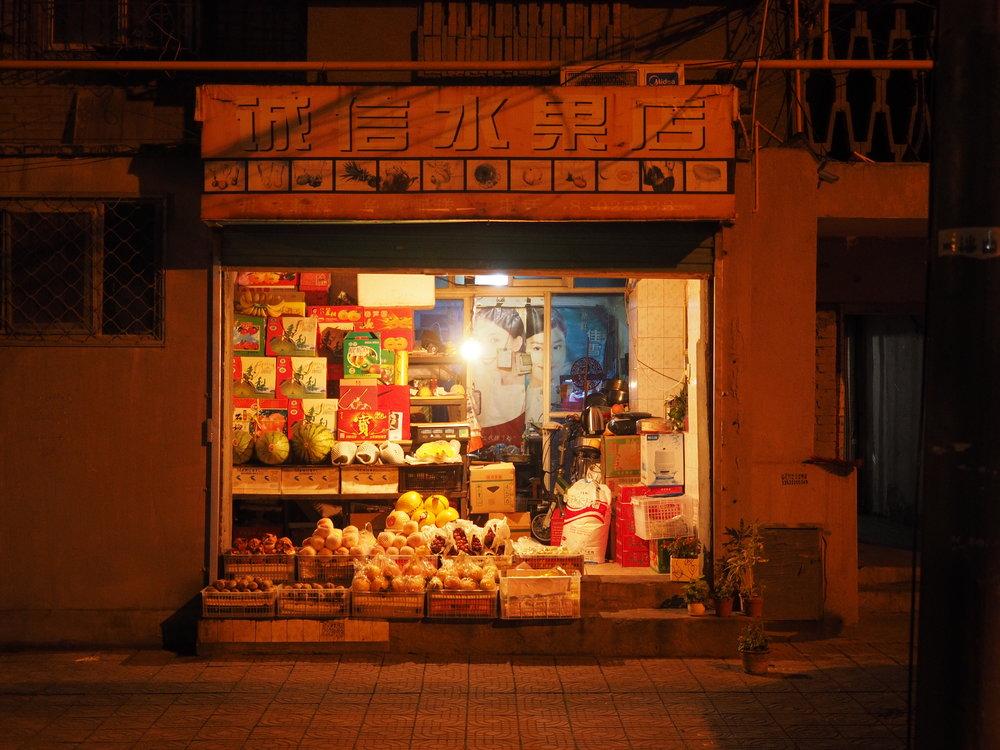 A shop in Xi'an.