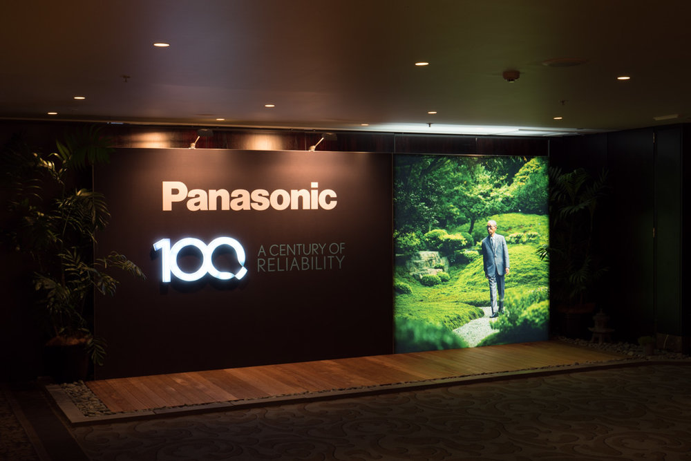 Panasonic Centenary Displays