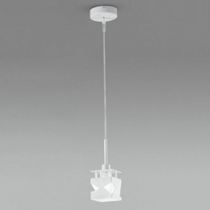 Tilly-White-Pendant-Light.jpg