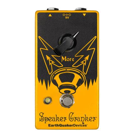 Speaker Cranker™  オーバードライブ