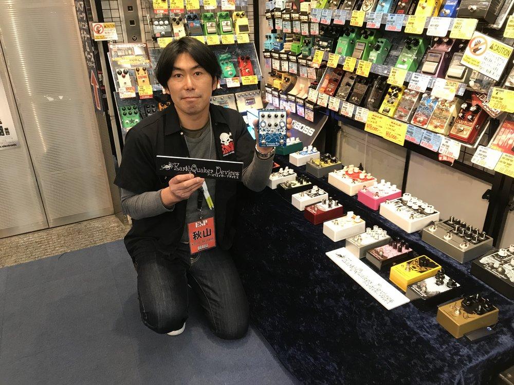 ESPお茶の水店
