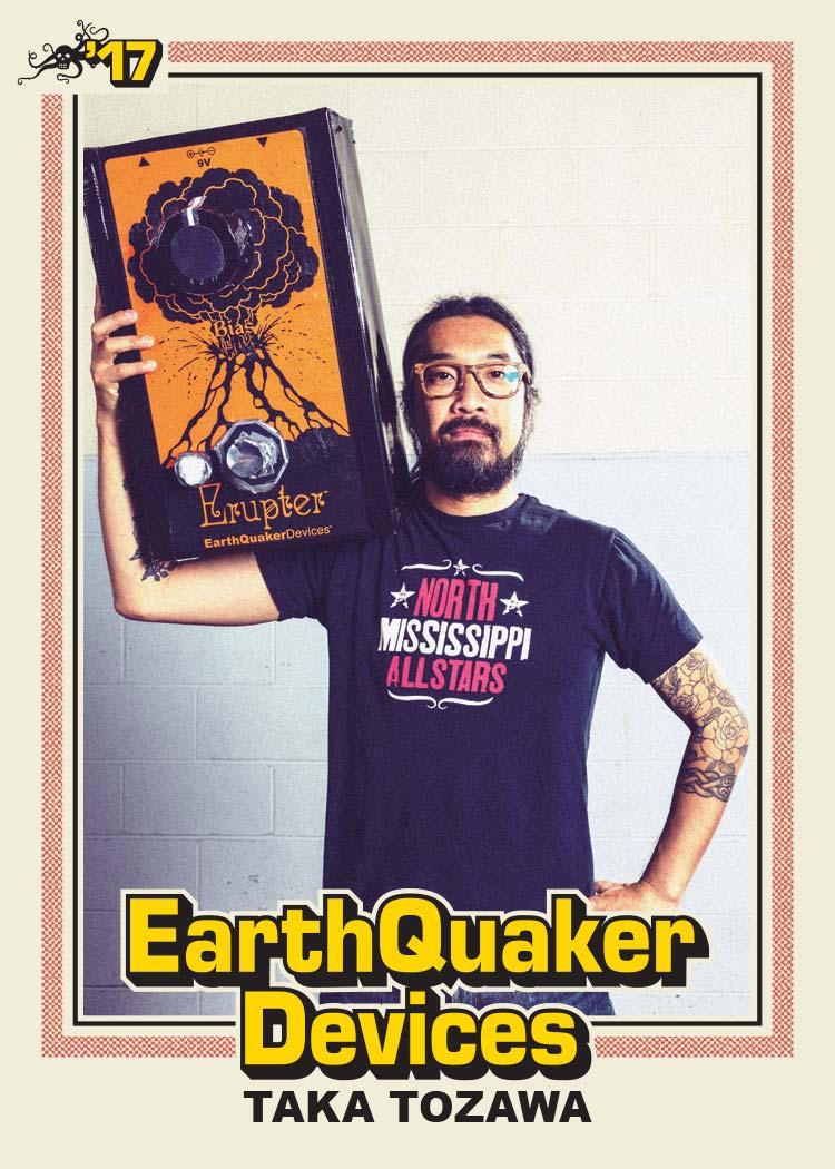 Taka Tozawa   アースクエイカーデバイセスのカタログ、説明書、SNSやビデオ等の翻訳を行っている。アメリカ、サンフランシスコ在住。ヒップホッププロデューサーDan the Automatorのツアーギターリストでビンテージ機材が大好物。