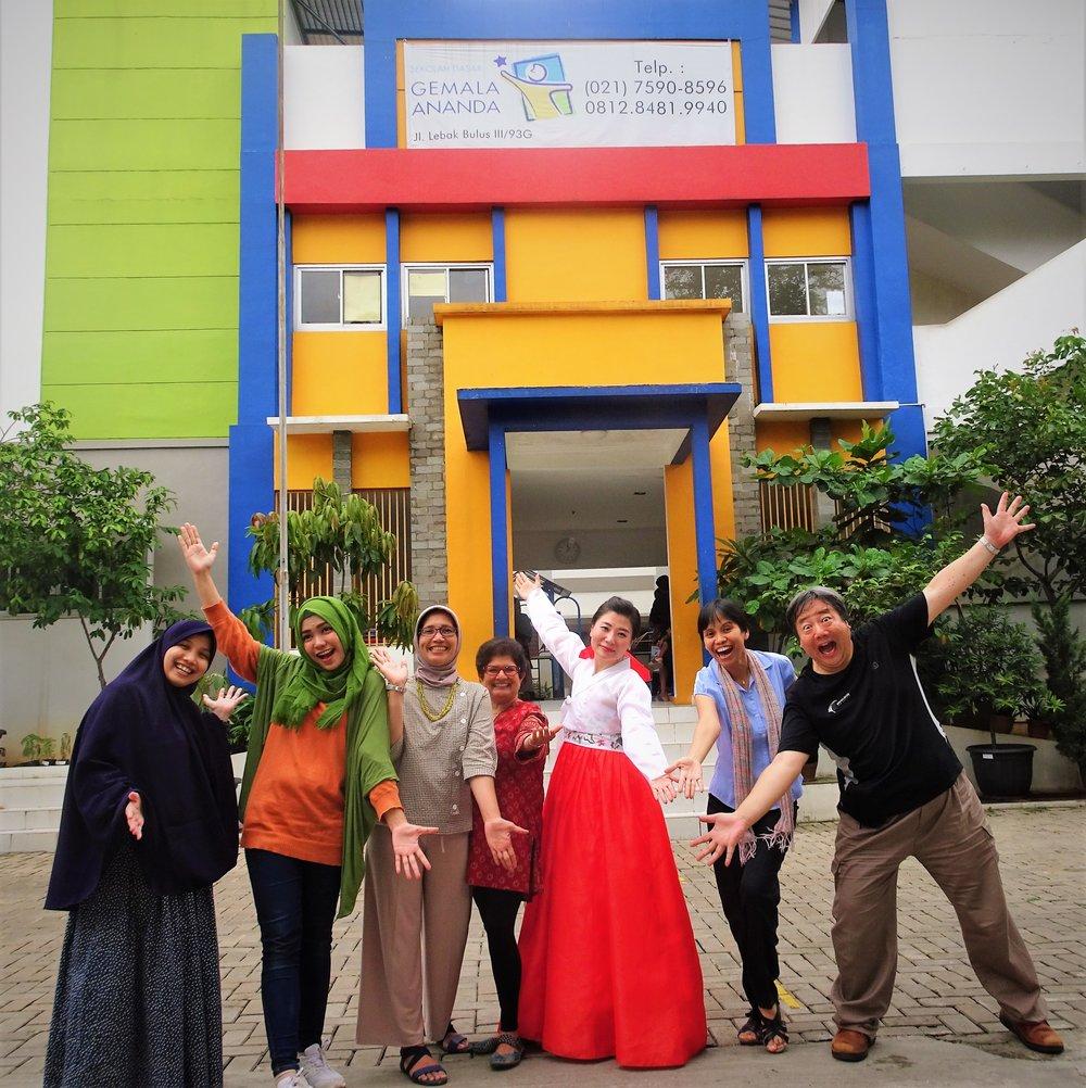 Bogor school.JPG