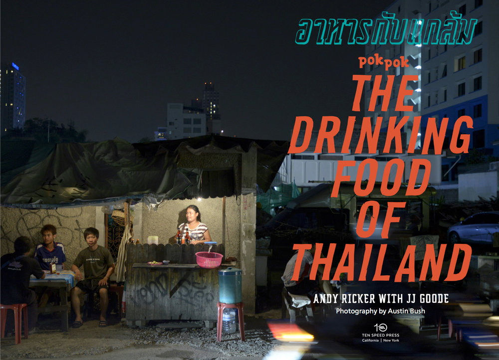 FINAL-THAI-DRINKING-JPG-Title.jpg