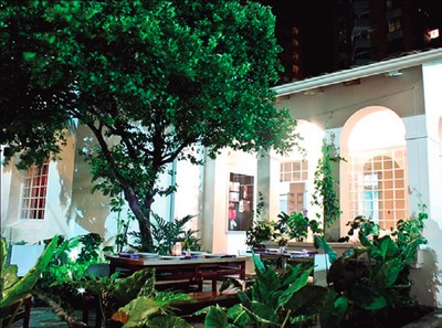 The terrace at Platillos Voladores