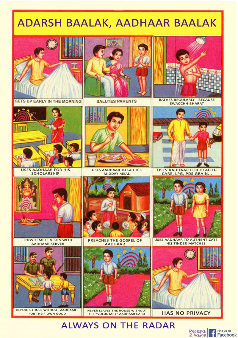Aadhaar-Baalak,-Adarsh-Baalak-800px.jpg