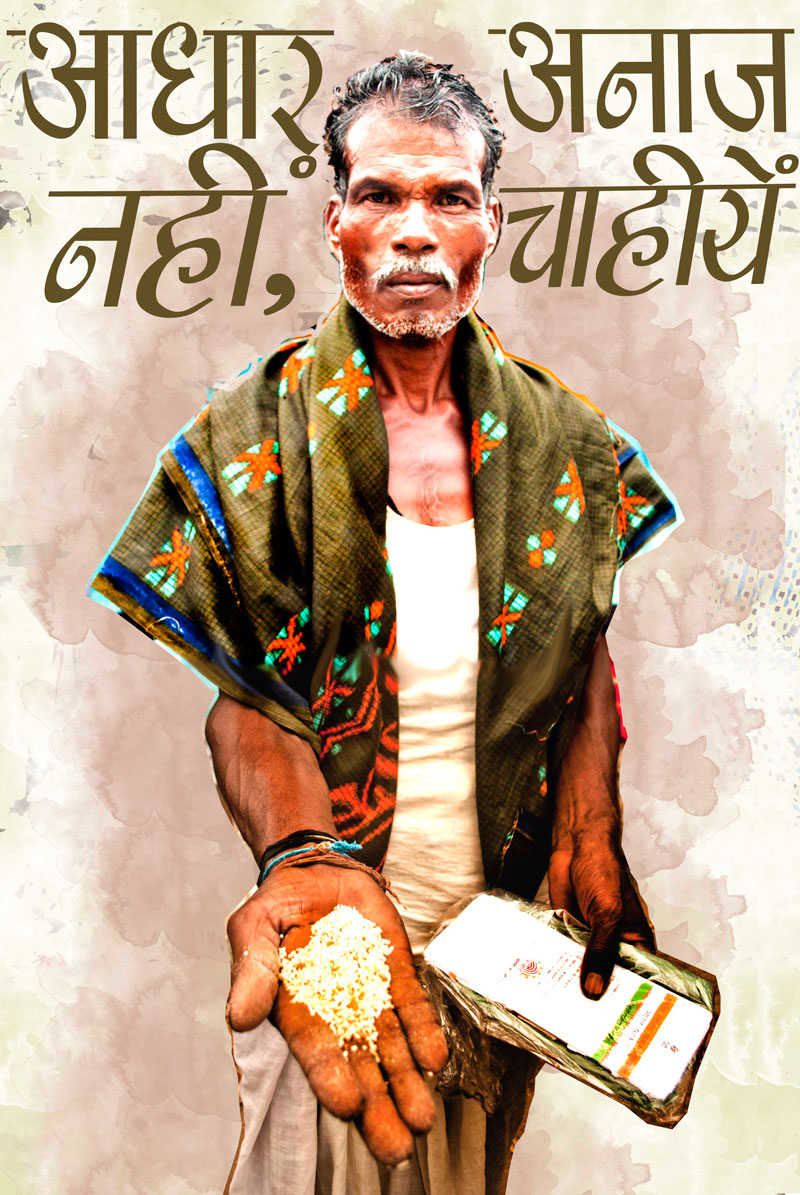 Aadhaar-nahi,-anaaj-chahiye-800px.jpg