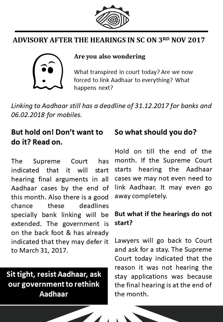 Aadhaar advisory.png