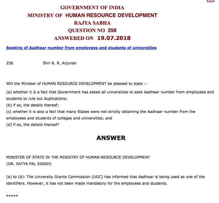 MHRD parliament reply.jpg