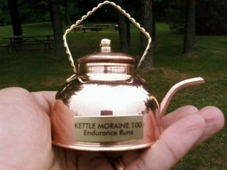You will be mine, miniature kettle.