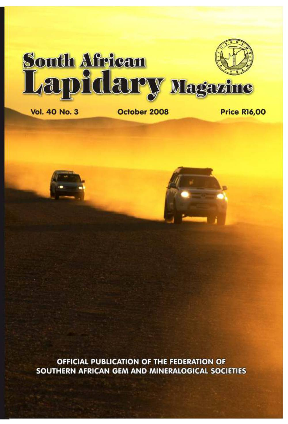 South African Lapidary Magazine - Namibian Gemboree 2008