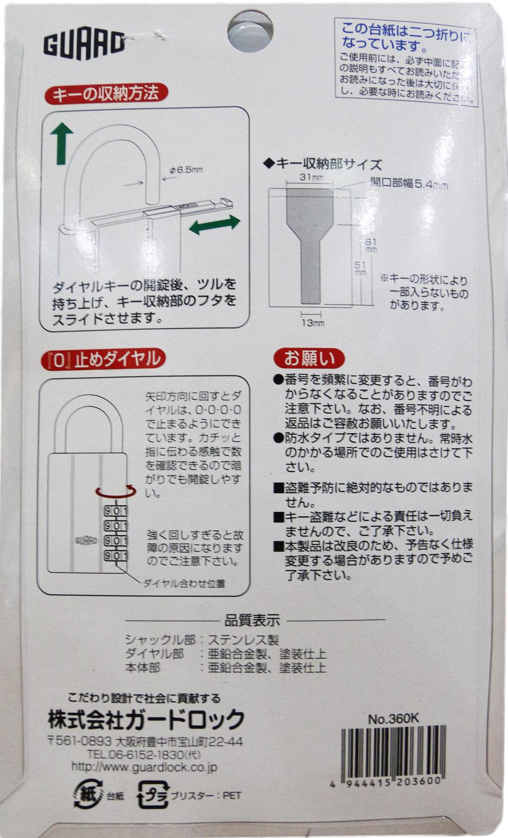 key back copy.jpg
