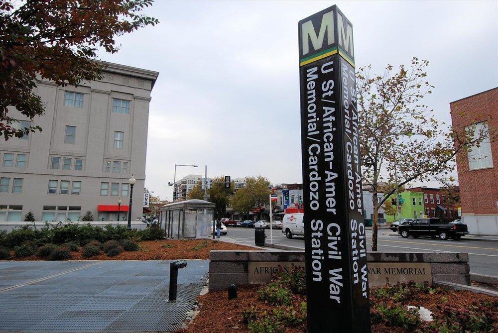 Amenity-U Street Metro-DSC2251.JPG