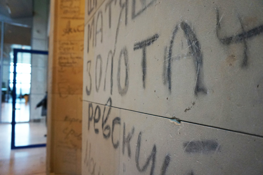 Original Soviet graffiti marks