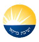 Barkai Yeshivah