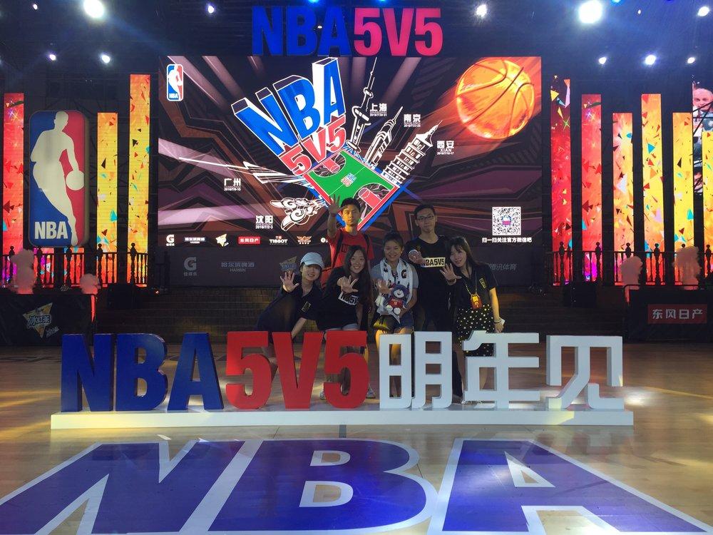"""""""NBA 5V5, See You Next Year"""""""