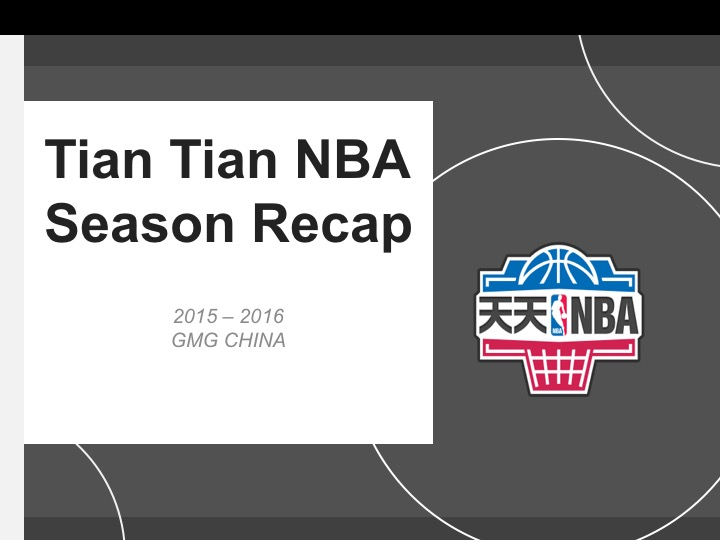 - Data analysis not only helps NBA China find the possible ways of improving performance of licensed games but also serves as an important means of external communication. The Global Merchandising Group was seeking for potential partners, I introduced our games from the perspective of data which proved to be way more effective than text.