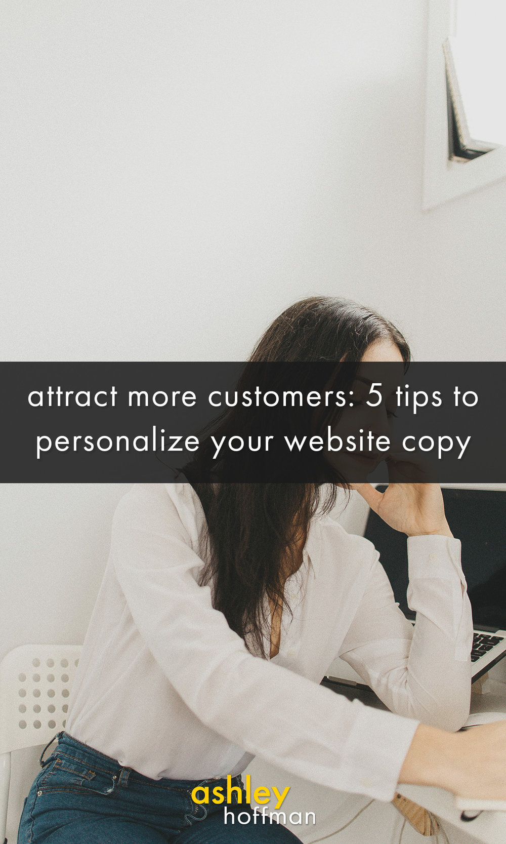 attract-more-customers-personalized-copy-pinterest.jpg