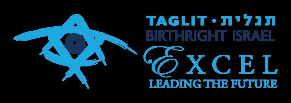 Taglit_EXCEL_logo_full.png