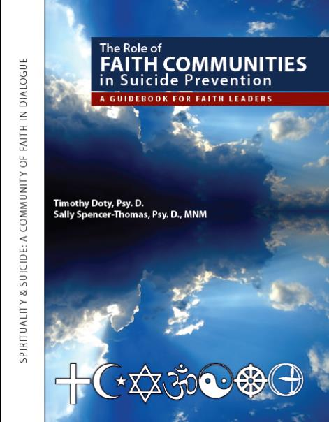 2012 Faith Leader Guide Cover.jpg