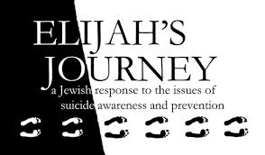 Elijahs Journey.png