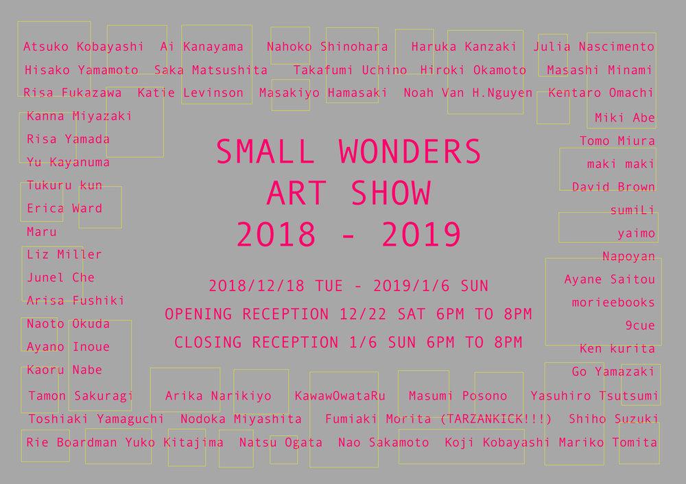 SMALLWONDERSARTSHOW20182019.jpg