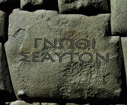 """Gnothi seafton or """"know thyself"""", written by the ancient Greeks on the temple of Apollo at Delphi. A timely reminder so that they would pause consider their position in life before facing up to the Gods. Image source"""