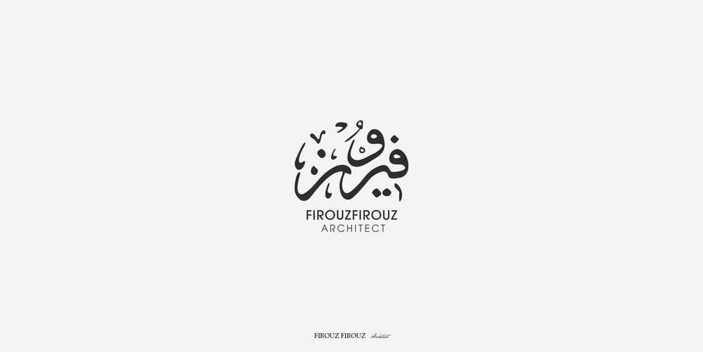 10 Firouz.jpg