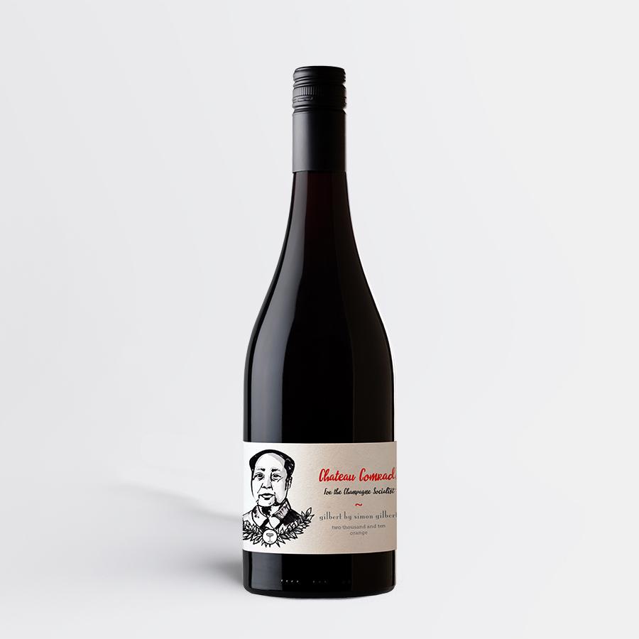 bottle-mockup-sq.jpg