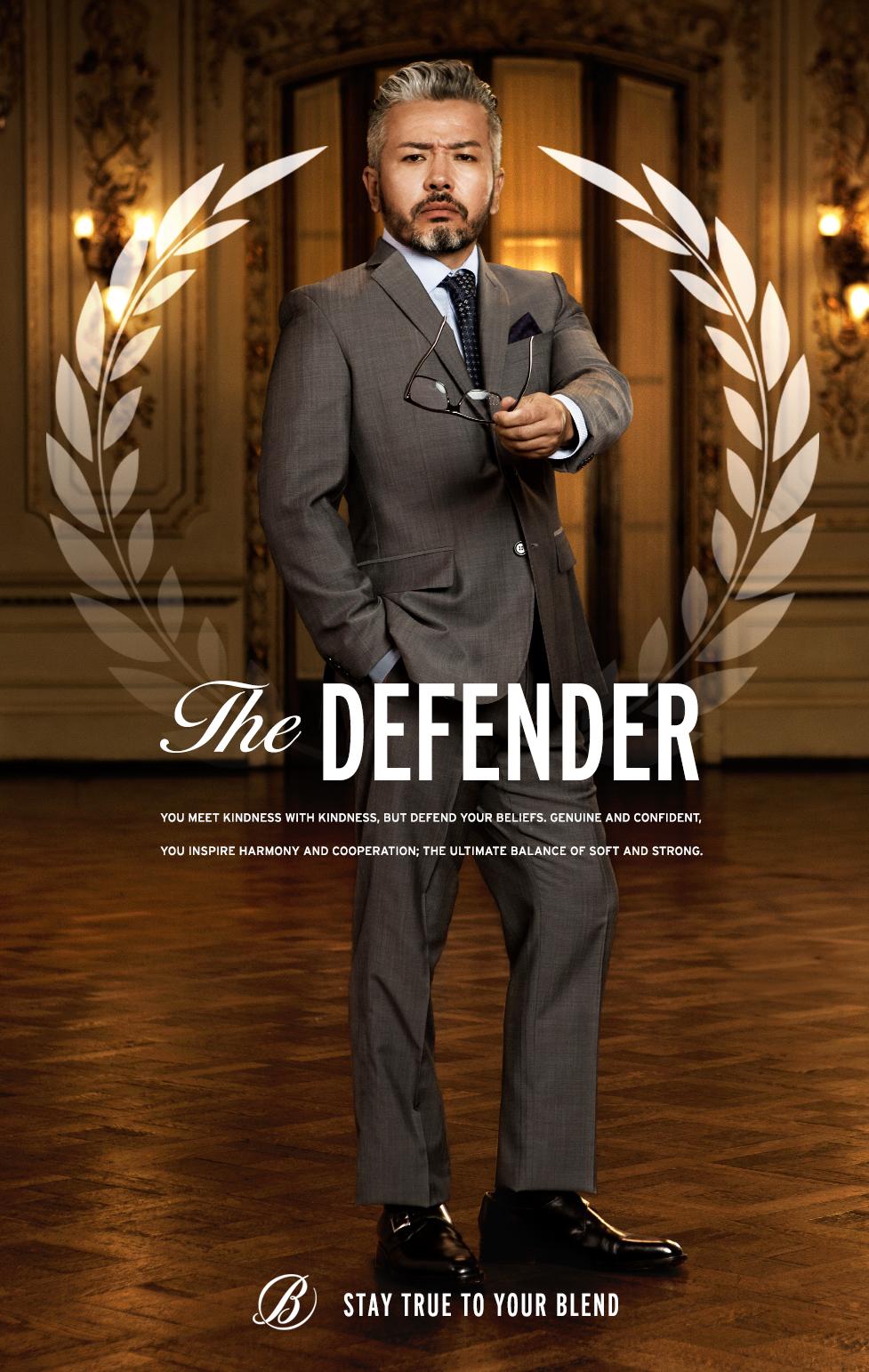 Defender.jpg