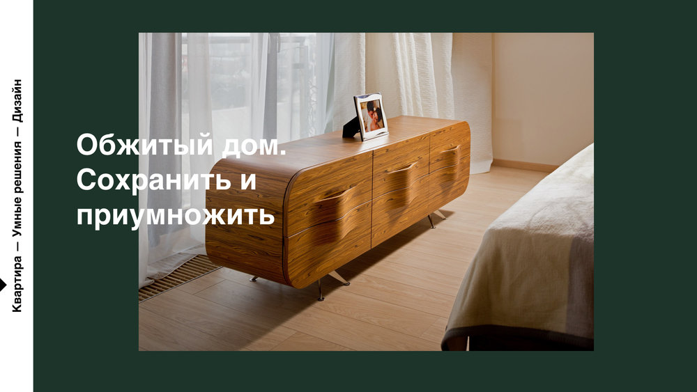 Postformula 3_2.001.jpeg